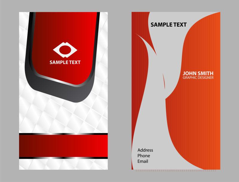 抽象现代创意红色矢量宣传册设计