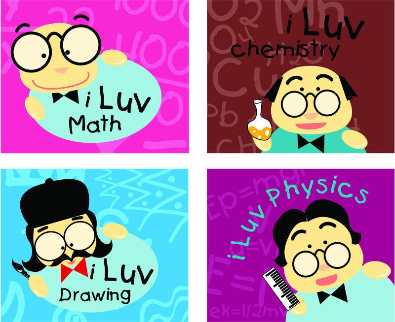 矢量教师漫画