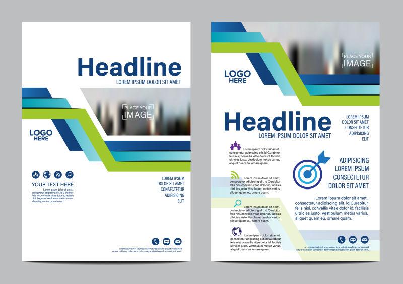 抽象几何风格的宣传册设计矢量图