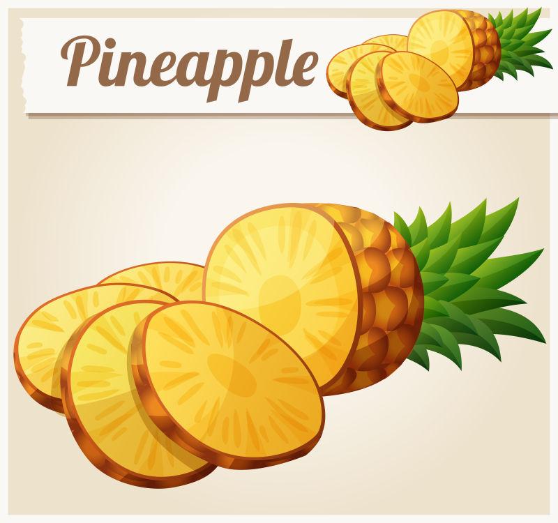 矢量卡通菠萝图标