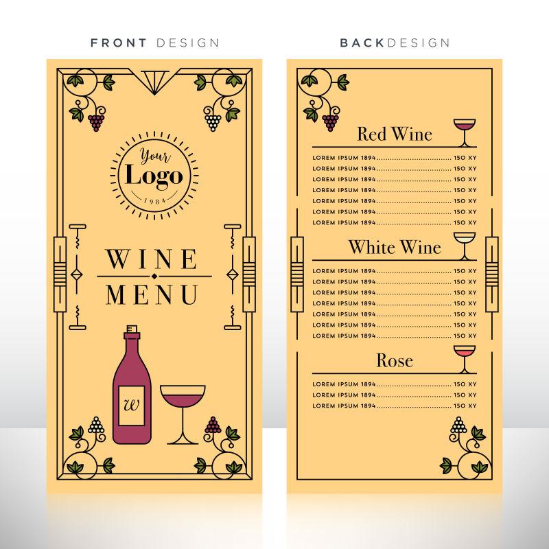 葡萄酒菜单矢量设计