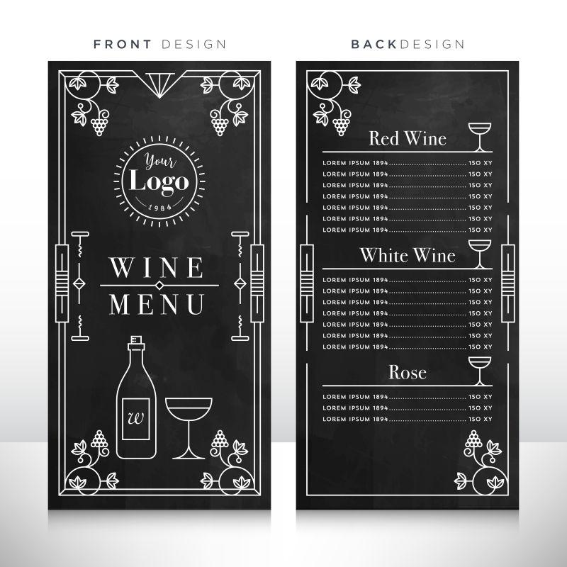 黑色的葡萄酒菜单矢量设计