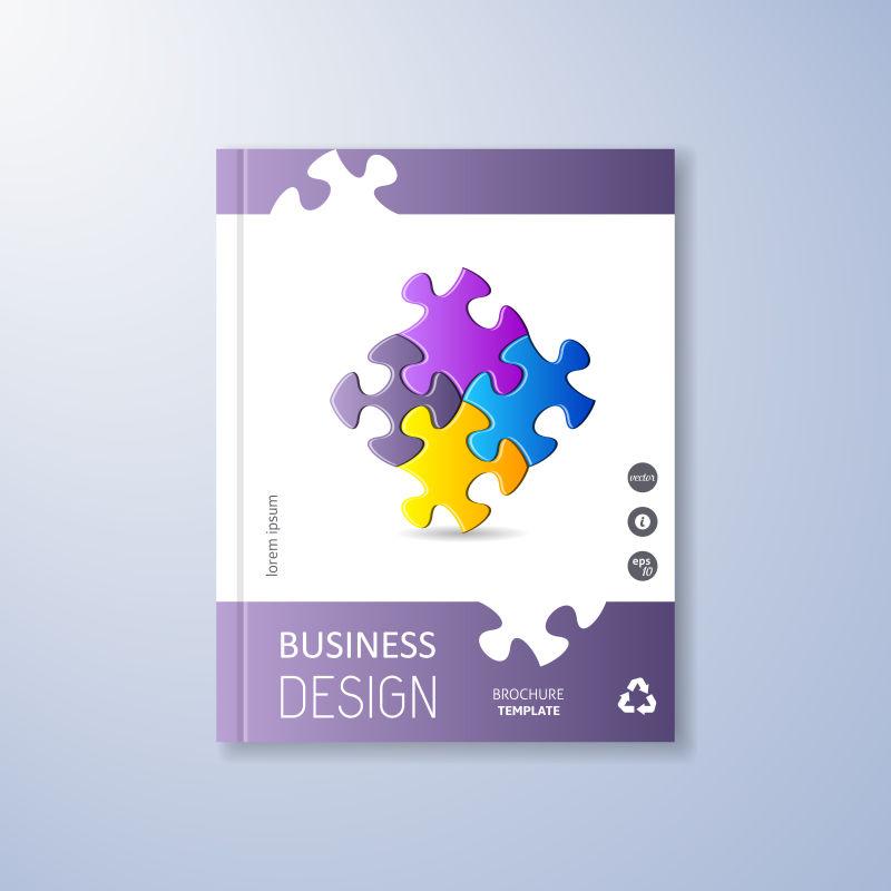 拼图图案的书本封面矢量设计