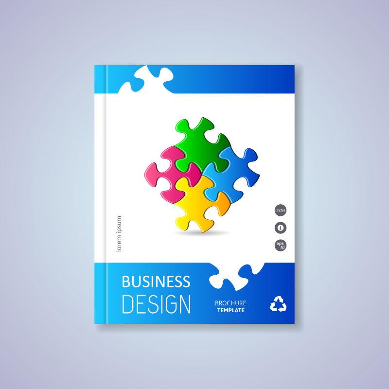 彩色拼图宣传小册子矢量设计