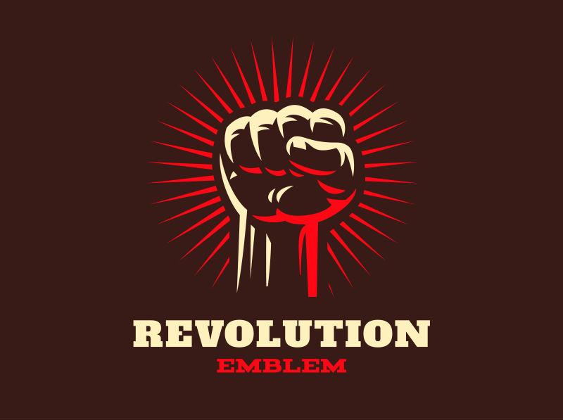 创意矢量革命概念的图标设计