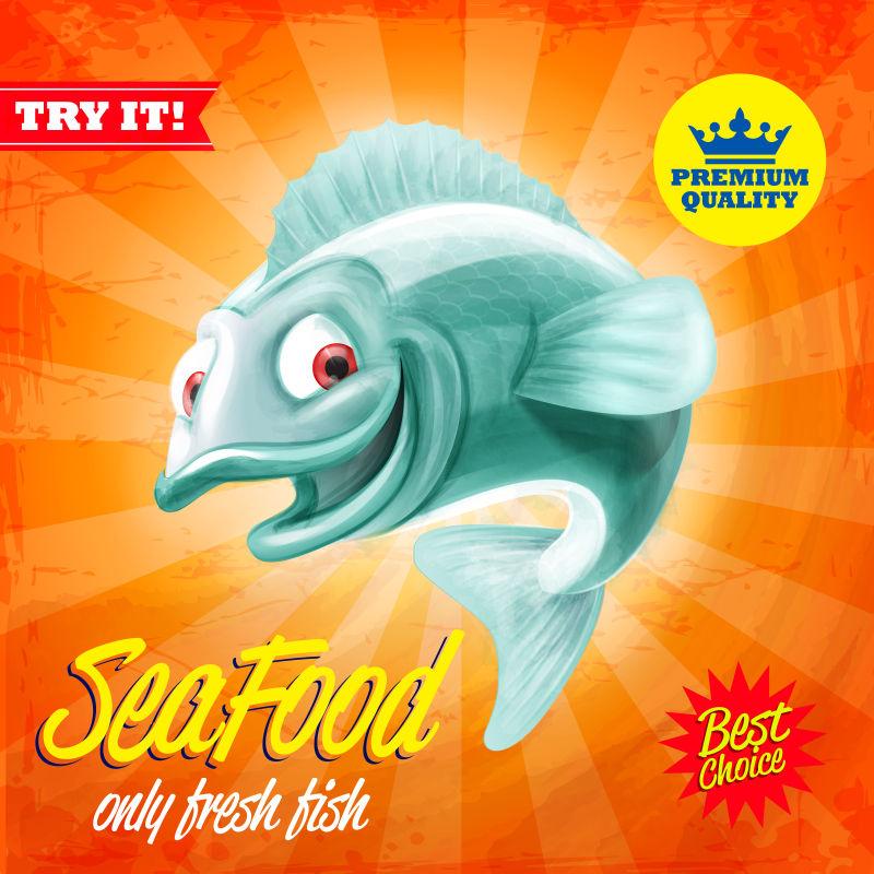 卡通鱼图案的矢量宣传海报