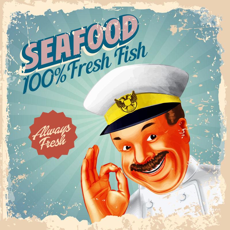 船长图案的海鲜菜单矢量设计