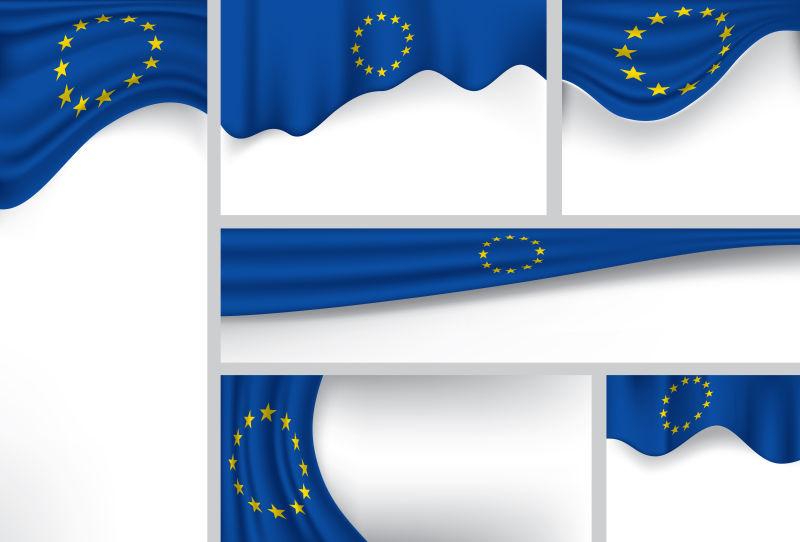 矢量的欧洲国旗