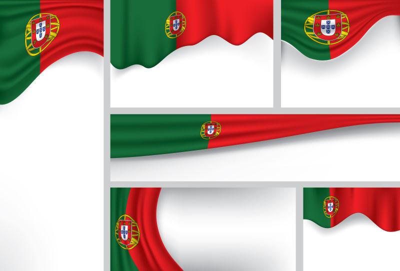 矢量葡萄牙语国旗
