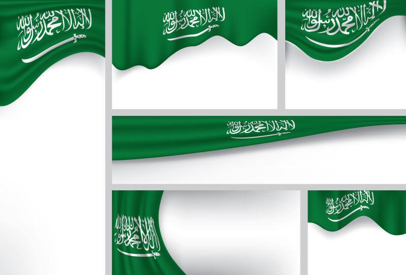 沙特阿拉伯国国旗矢量插图