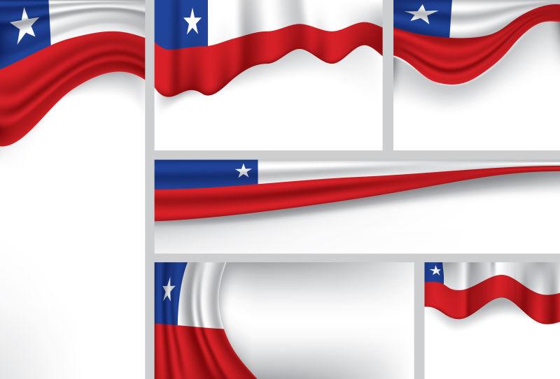 矢量智利国旗