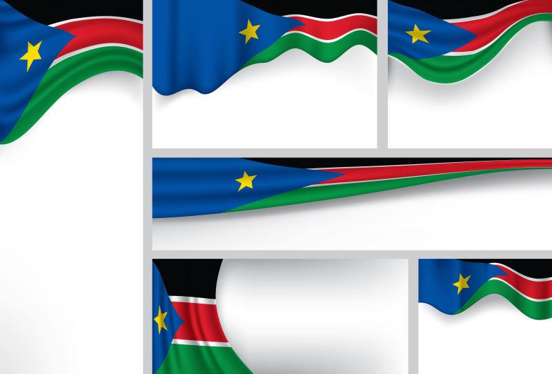 矢量的南苏丹国旗