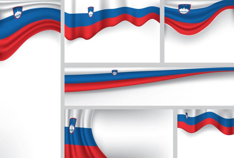 矢量斯洛文尼亚国旗