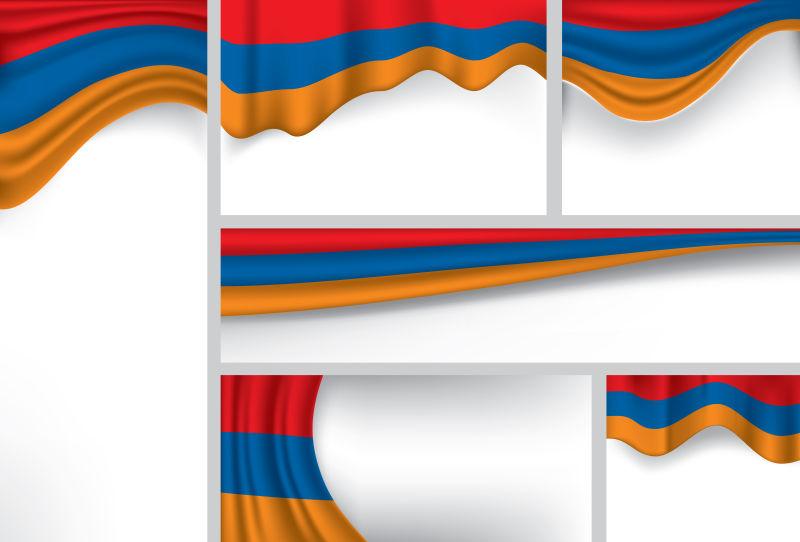 矢量亚美尼亚国旗