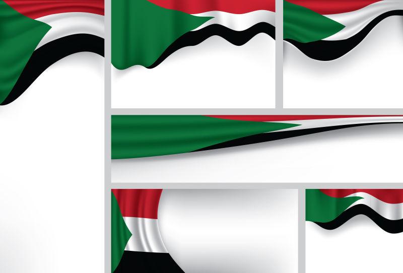 矢量的苏丹旗