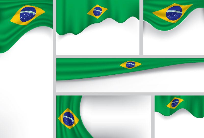 矢量的巴西国旗