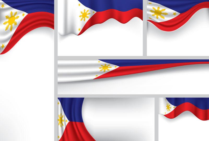矢量的菲律宾国旗