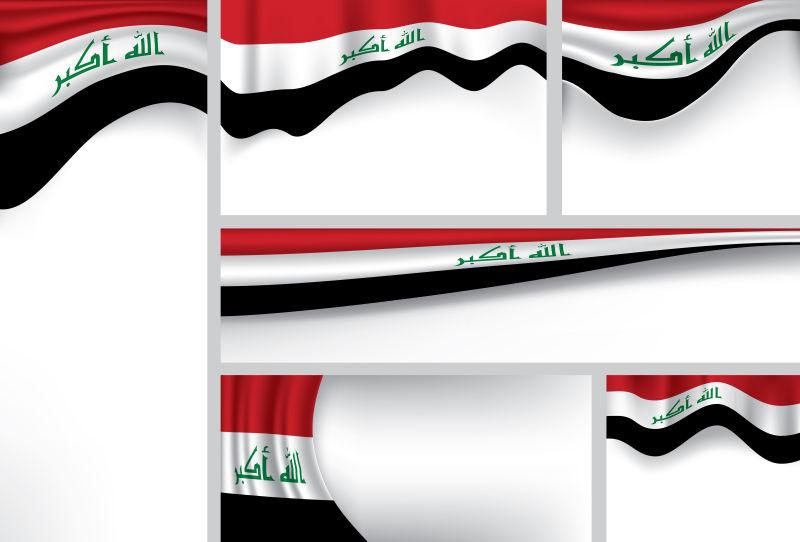 矢量伊拉克国旗