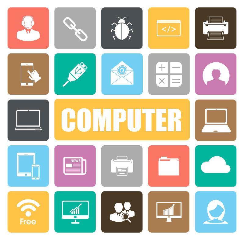 矢量计算机主题的图标设计