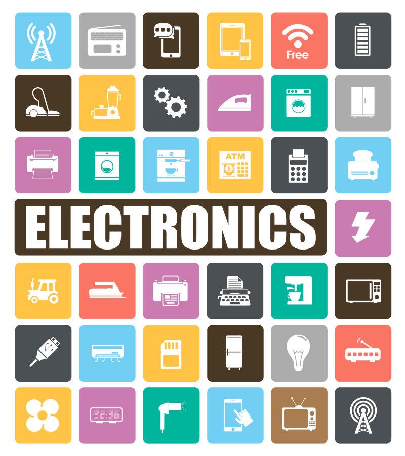 创意矢量电子相关图标设计