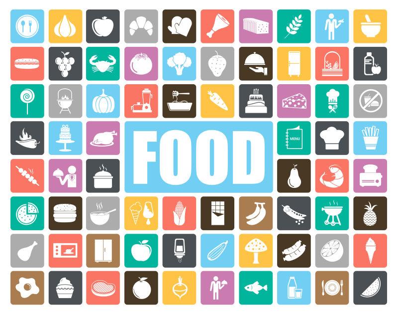 创意矢量可爱的食物图标设计