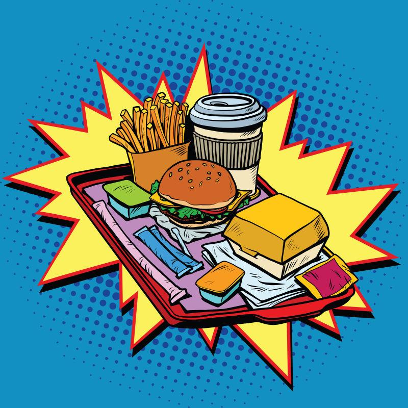 抽象快餐的矢量漫画插图