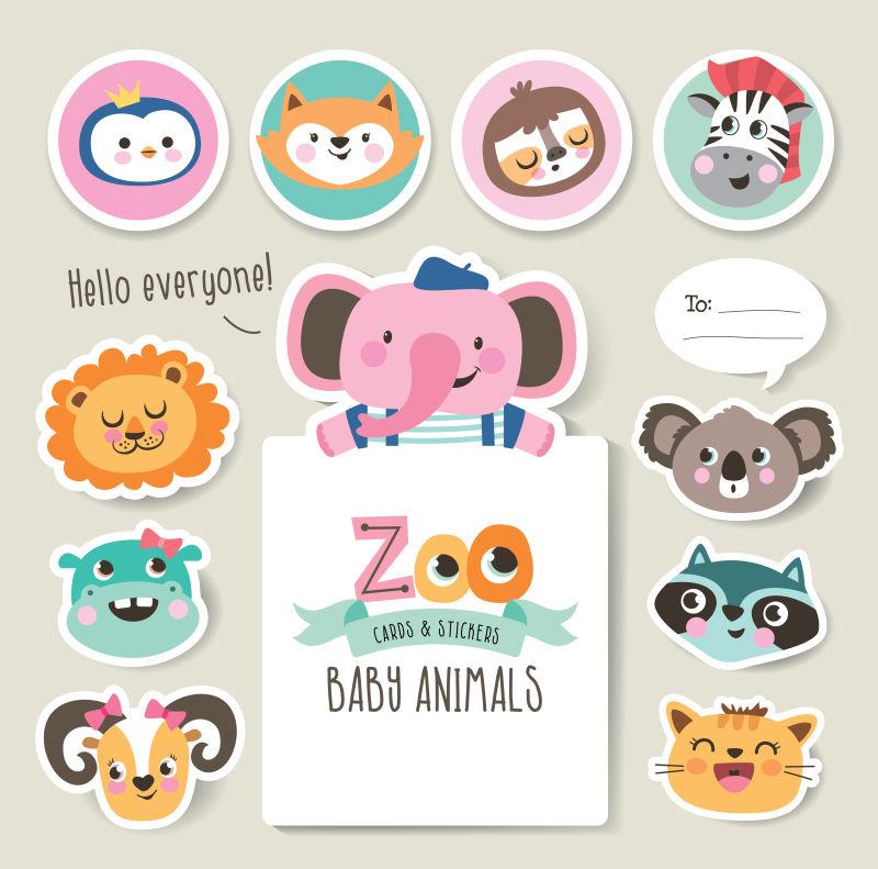 动物贴纸图案的矢量贺卡设计