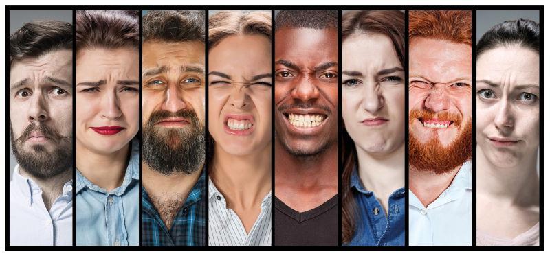 年轻人不开心的面部表情拼贴