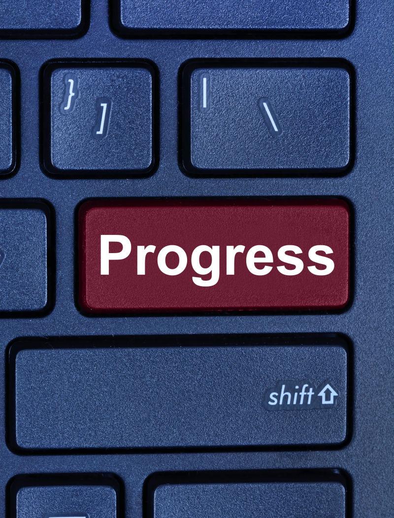 计算机键盘上的按键前进回车功能