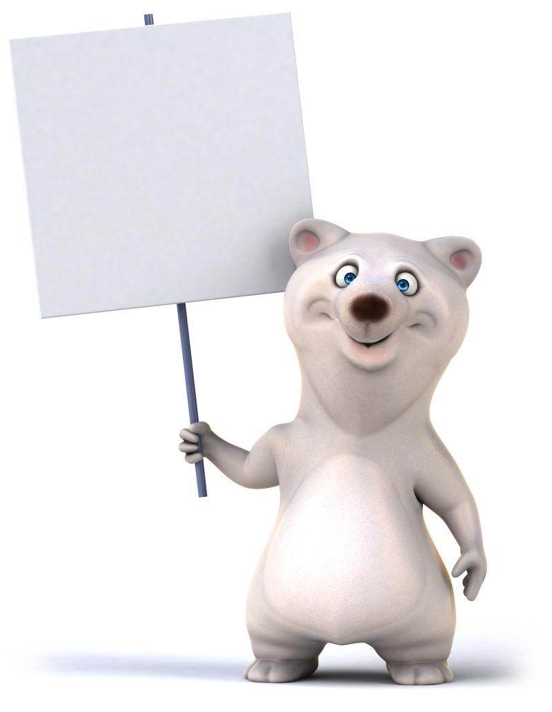 举着拍色牌子的白熊