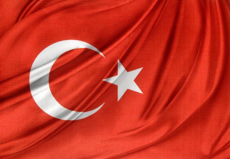 丝质土耳其国旗的特写镜头