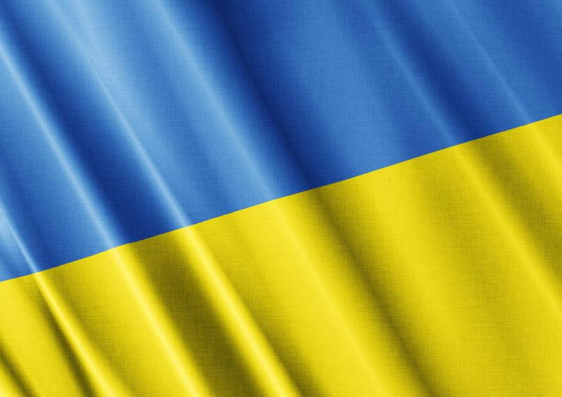 乌克兰挥舞旗帜