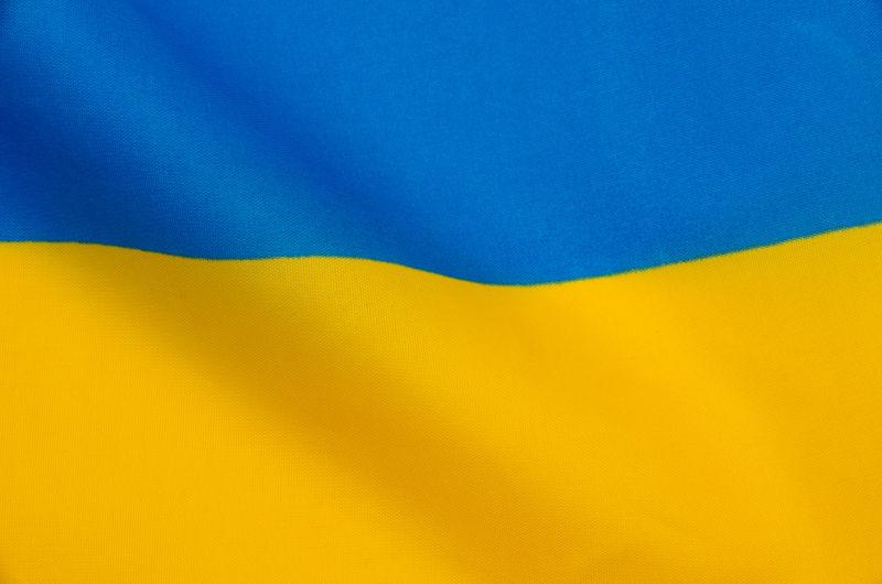 乌克兰丝绸国旗
