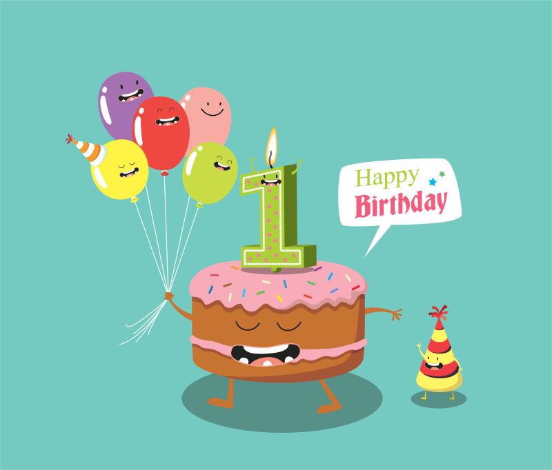 2周年生日蛋糕_矢量生日蛋糕图片-矢量卡通美味的生日蛋糕插图素材-高清图片 ...