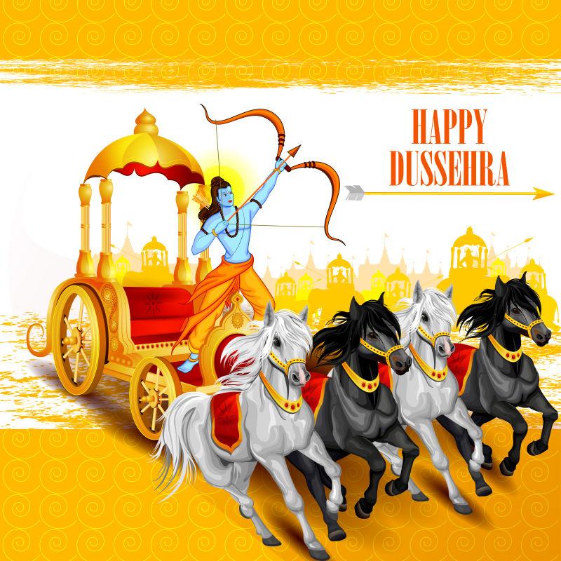 创意矢量印度传统节日的插图背景