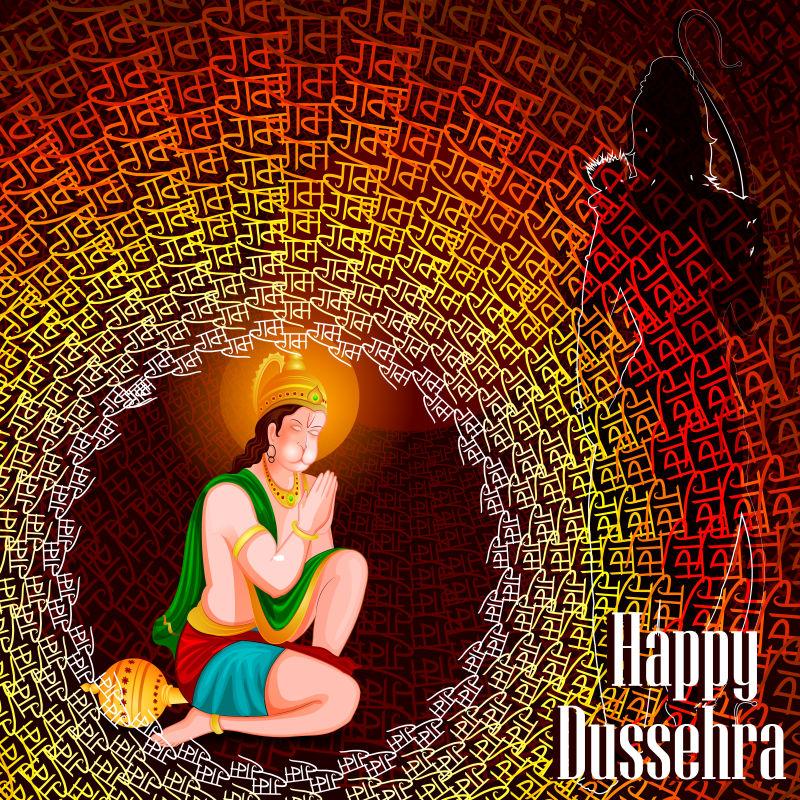 矢量抽象印度神明元素的传统节日插图