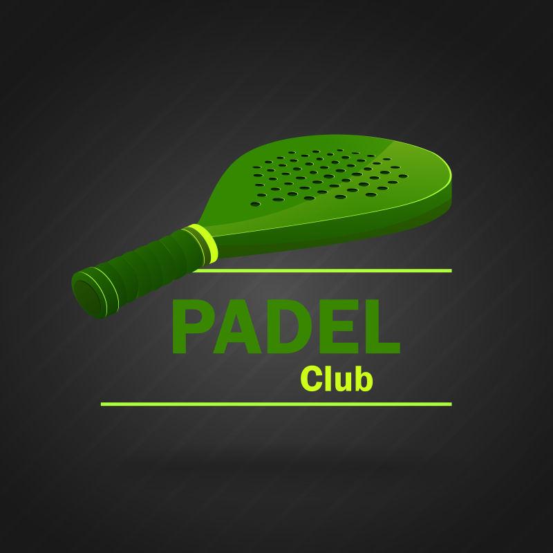 绿色的3D网球拍矢量插图
