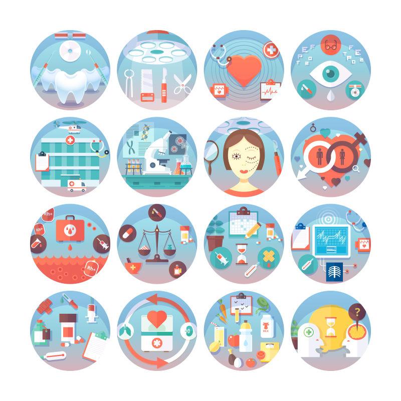 圆形医疗图标矢量设计