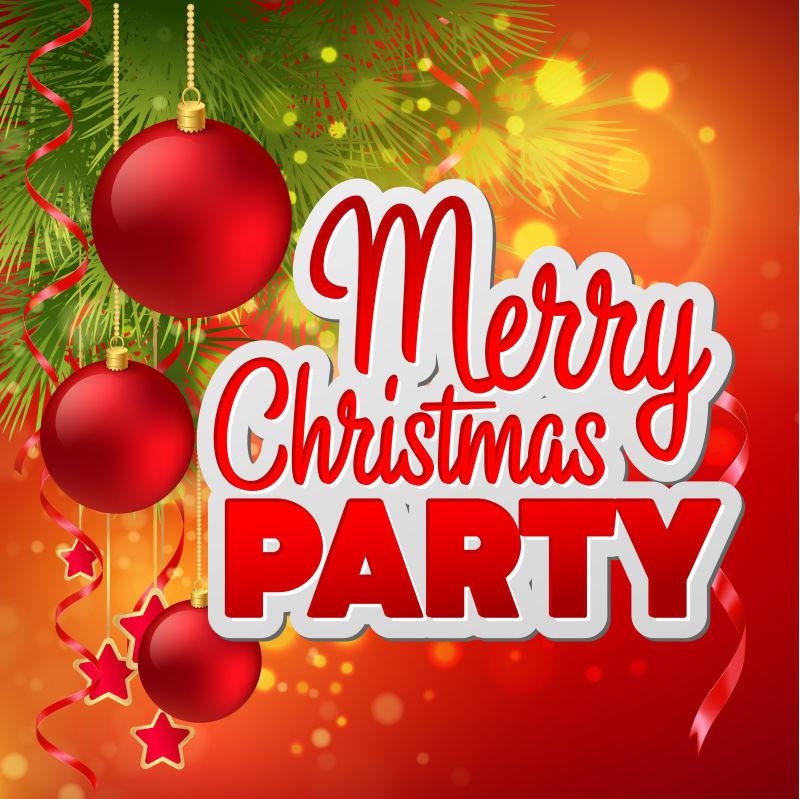创意矢量圣诞节派对的复古海报设计