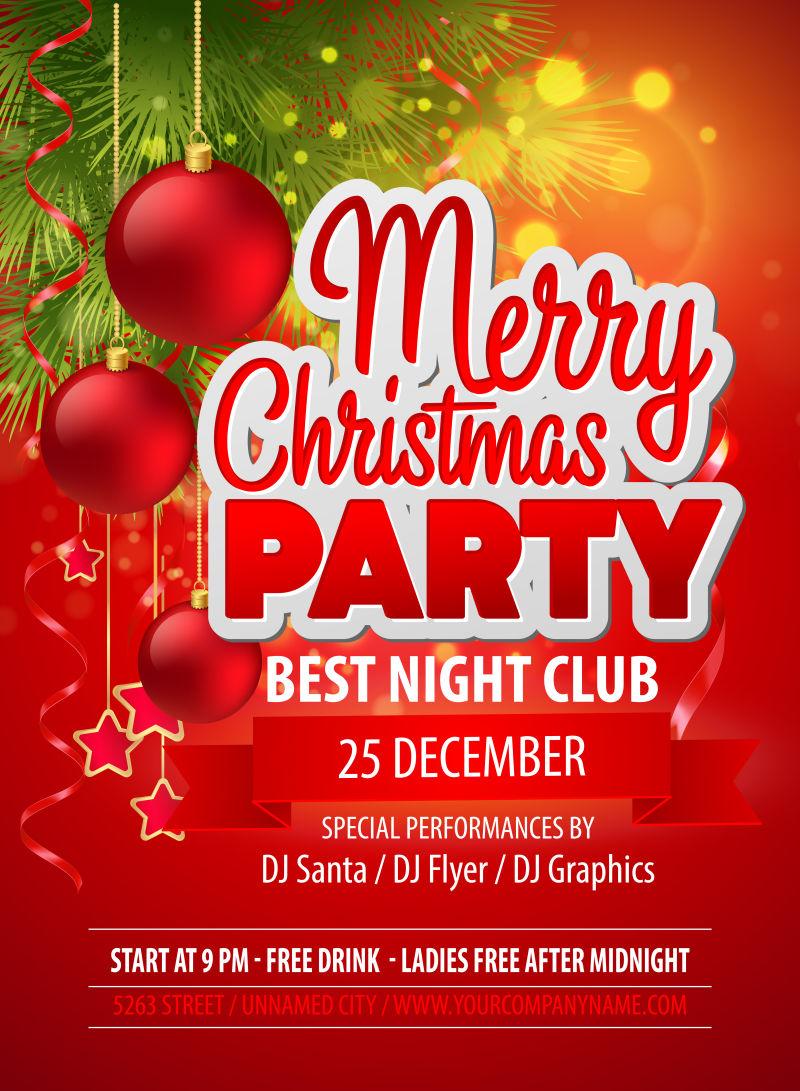 创意拼贴风格的矢量圣诞节海报设计