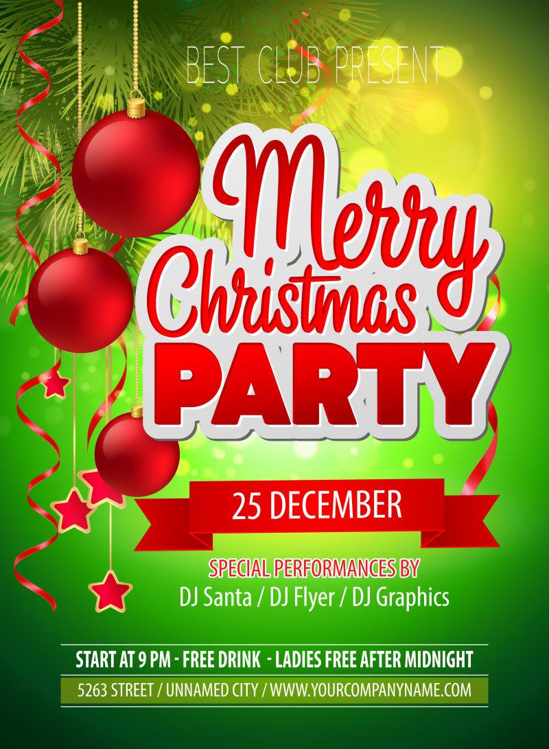 矢量圣诞节派对的现代海报设计