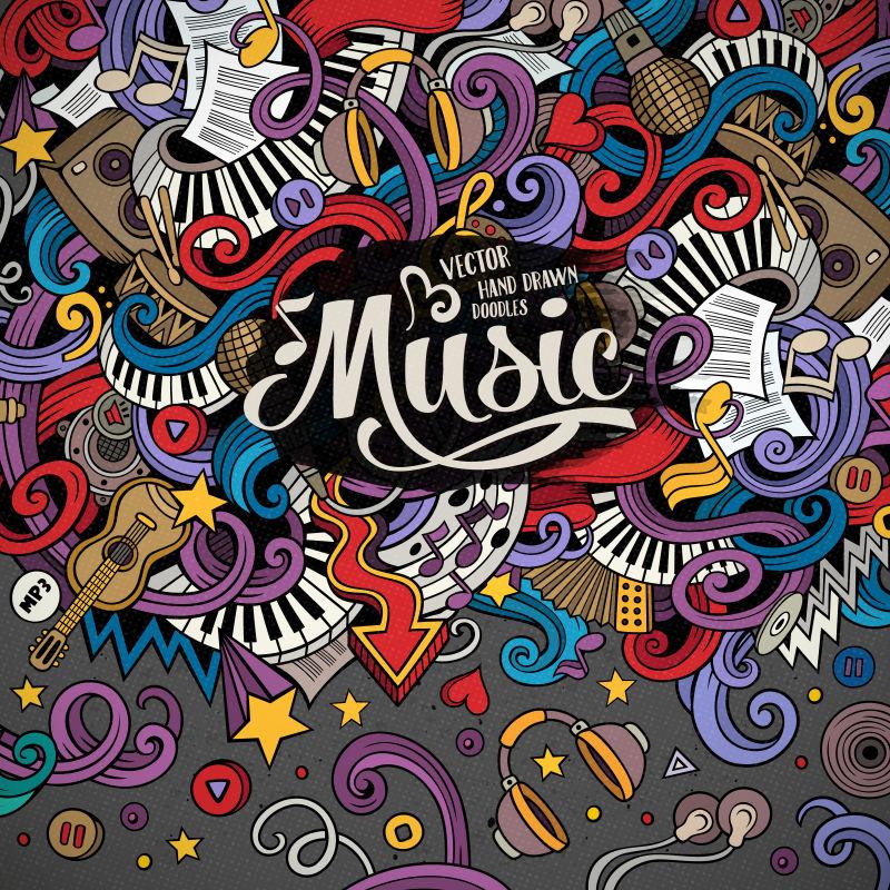 矢量的音乐涂鸦插图