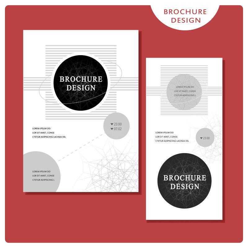 商业宣传册子矢量设计