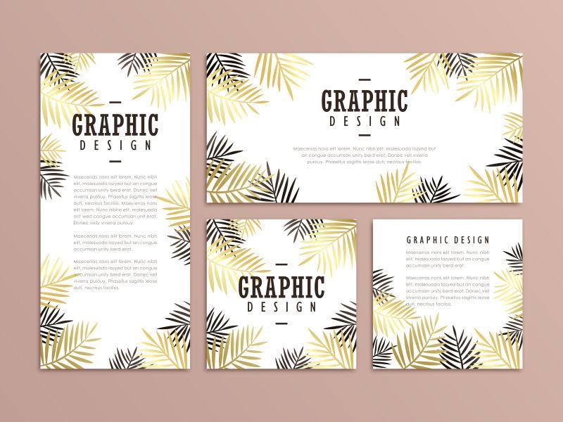 棕榈叶图案横幅矢量设计