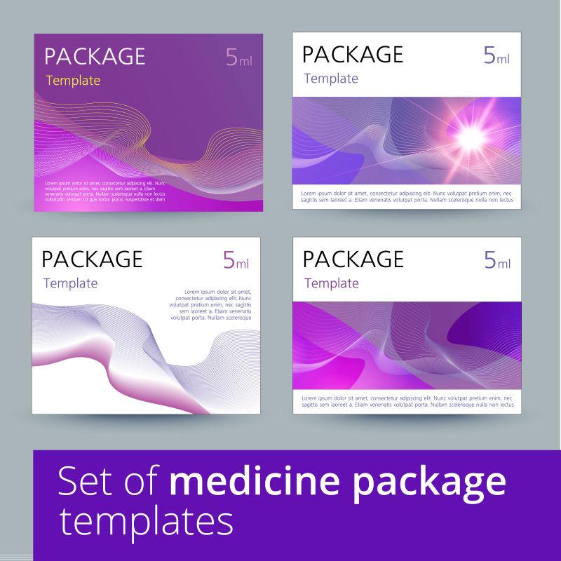创意矢量紫色风格的药盒包装设计