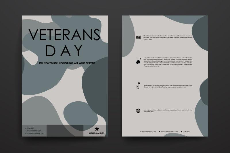 矢量军绿色宣传册封面设计