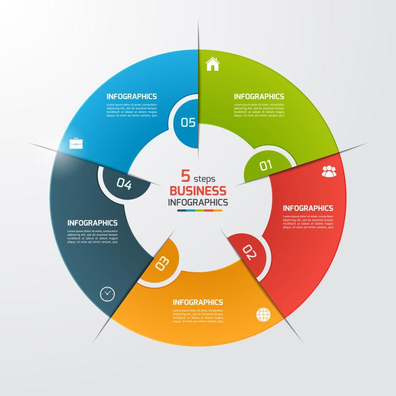 彩色扇形信息图表矢量设计