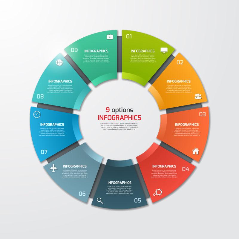 彩色的矢量循环图表