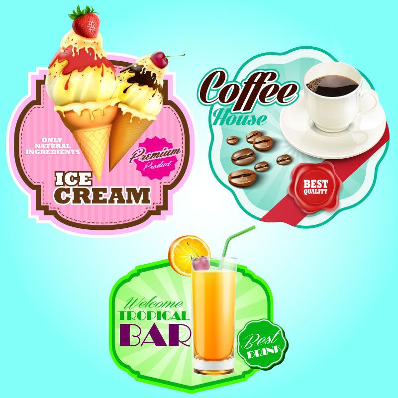 创意矢量现代甜品的标签设计
