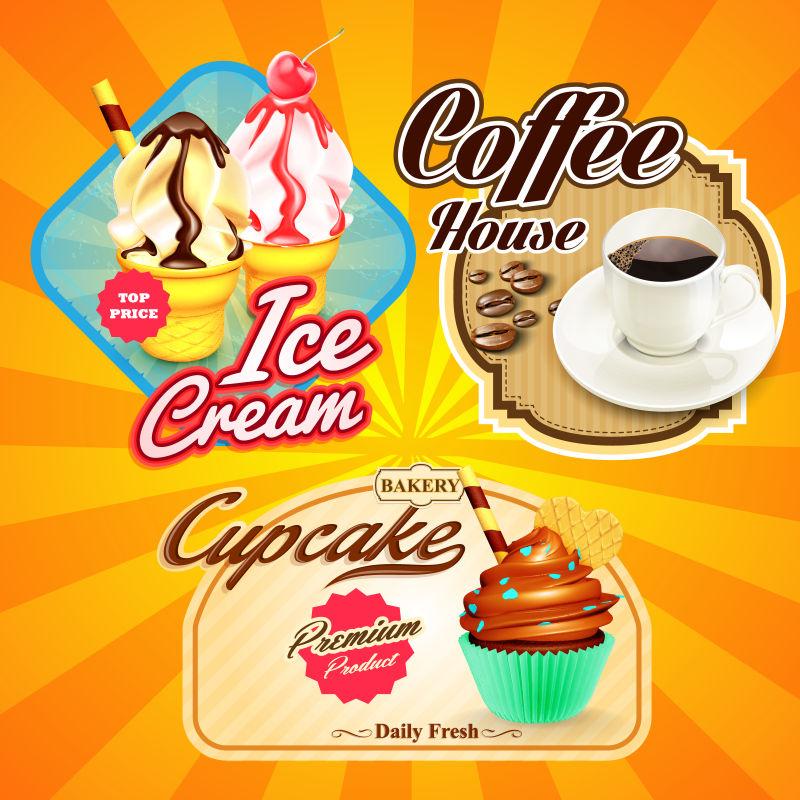 抽象现代甜品的矢量标签设计